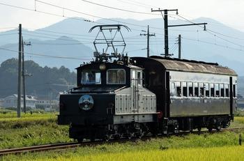2011年9月18日デキ 小柳さんから.jpg