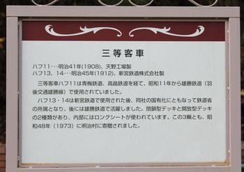 IMG_1945-1.jpg